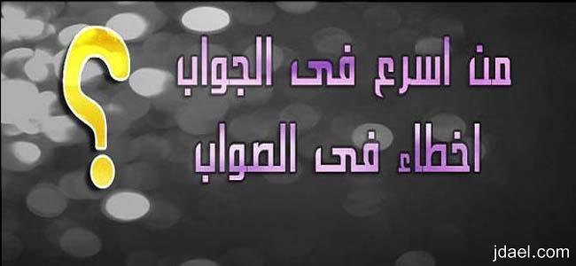 ��� �������� ����� ���� ����� ��� ���� Facebook