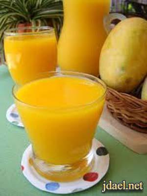 عصير المانجو بالزبادي المطبخ المصري