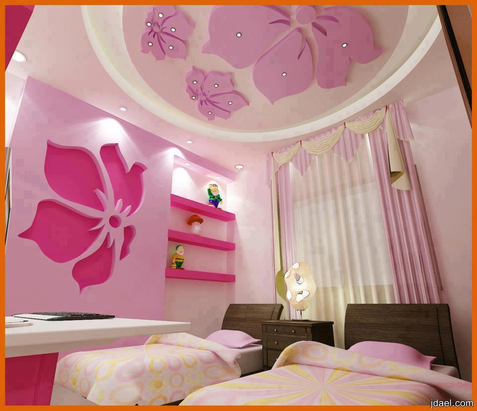 Bedroom Ceiling Designs In Pakistan Navy Blue Bedroom Accessories Bedroom Interior Kerala Style Bedroom Ceiling Going Black: ديكورات جبس غرف الاطفال