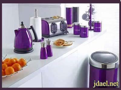 اكسسوار ومستلزمات المطبخ العصري باللون الموف