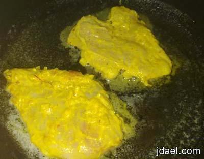 طريقة عمل تشويح الدجاج المرقد بالزعفران واللبن المطبخ الايراني