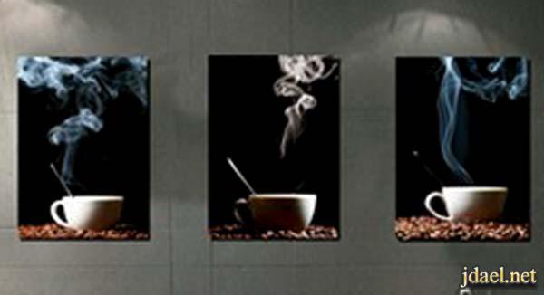 اكسسوار منزلي بصور الطباعه على القماش لاجمل لوحات القهوه