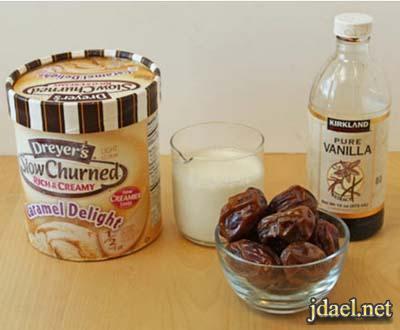 شراب الحليب والتمر مخفوق بالايسكريم بطعم الفانيليا بالصور