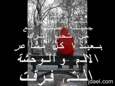 رمزيات واتس جلاكسي روعة الكلام صور رمزيه للواتس جالكسي 2013