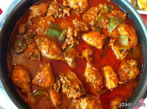 صينية دجاج بخلطة اللبن والكاري بالفرن