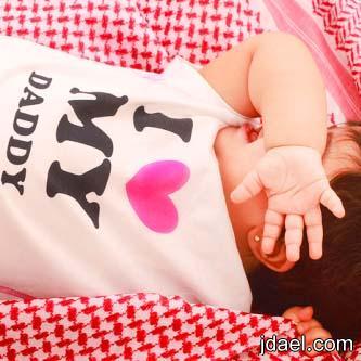 رمزيات احلى البنات وتساب بلاك بيري 2013