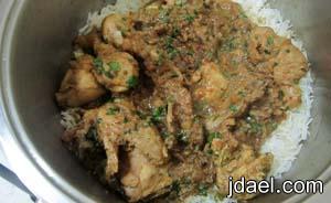 طريقة عمل ارز الزربيان بالدجاج من المطبخ السعودي