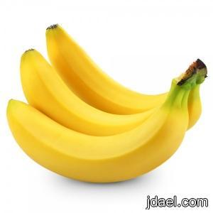 فوائد الموز للسييدات المتقدمات في السن