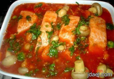 طريقة عمل صينية السمك مع الفطر والخضار بالفرن