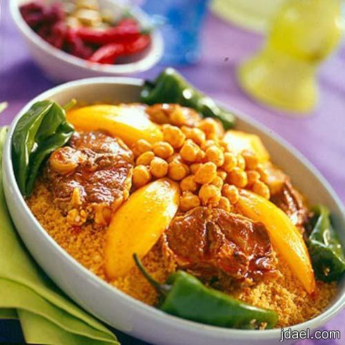 طريقة عمل الكسكسي باللحم المطبخ التونسي