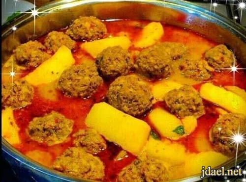 اكل يمني صالونه بقطع البطاطس واللحم المفروم بالطريقة اليمينة