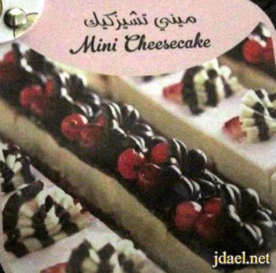 قائمة حلويات محلات منش اشهر محلات حلويات جدة بالسعوديه