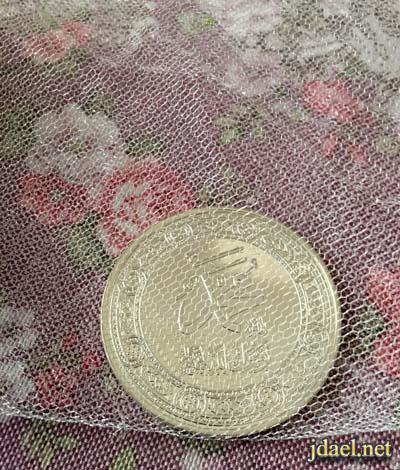 مشاريع صغيره تساهم في زيادة الدخل للبنات والسيدات متجدد