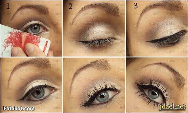 كيف ترسمي عيونك طريقة رسم العين بالايلاينر