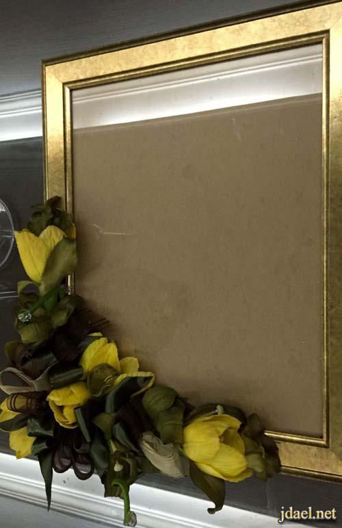 صينية تقديم وضيافه وتزيين روعه باستخدام برواز الصور