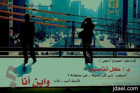 خلفيات بلاك بيري الصباح رمزيات صباحيه 2013