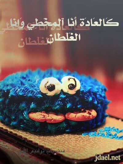 صور جديده وتساب ايفون 2016 للشباب والبنات روعه