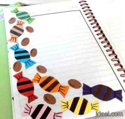 تزيين دفاتر المدرسه بتنسيق روعه بالرسم واستخدام الفلين الملون والملصقات