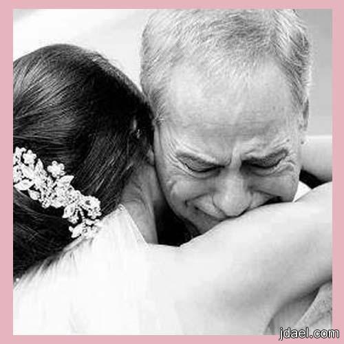 دموع اب في ليلة زفاف ابنته