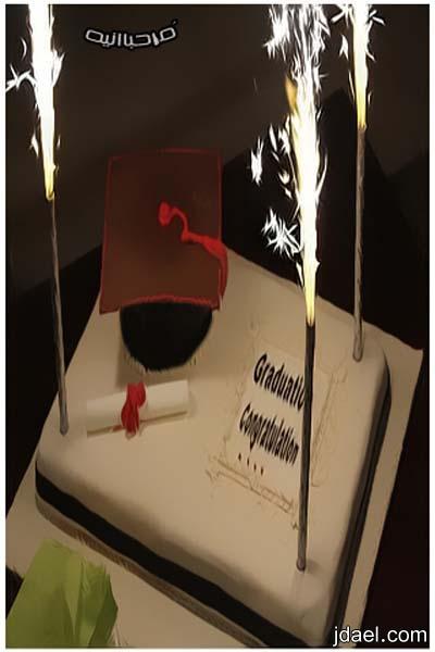 خلفيات وتساب جلاكسي شهادة تخرج صور روعه واتس جالكسي