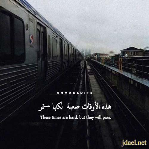 كلمات نزار قباني بالصور نثريات مصورة منوعة للحب والخيانة