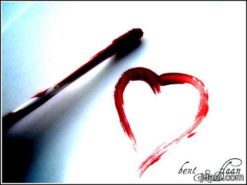 الحب اصل الحياة