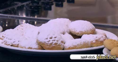 عمل معمول بالعجمية كحك العيد المطبخ المصري
