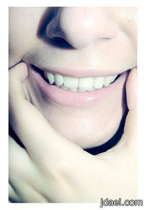 تعلم رسم الابتسامه على وجه والديك فانت محظوظ بهما