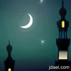 خلفيات البلاك بيري هلال رمضان 2013 رمزيات رمضانيه
