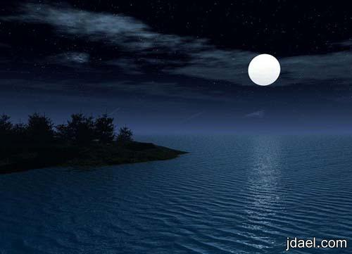 حنين واشواق الشمس والقمر