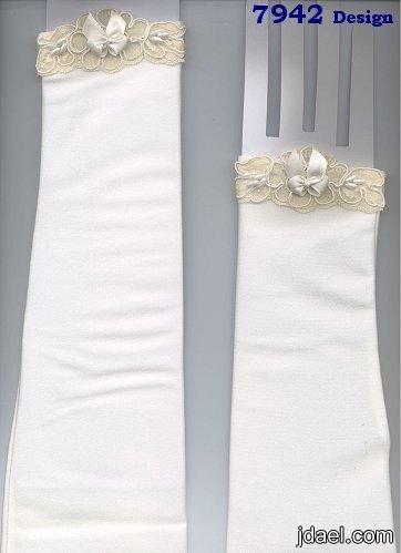 قفازات العروس انعم قفازات لايدي العروس
