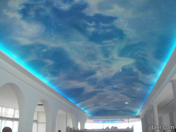 اسقف خيال
