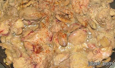 كبدة دجاج بالزنجبيل والمشروم بطعم حراق باسرع طريقة طبخ