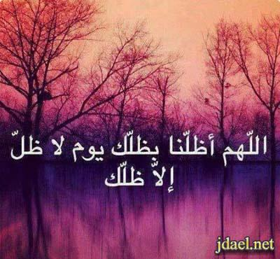 صور واتس اسلاميه دينية يارب عطفك اذا ضاقت الانفاس