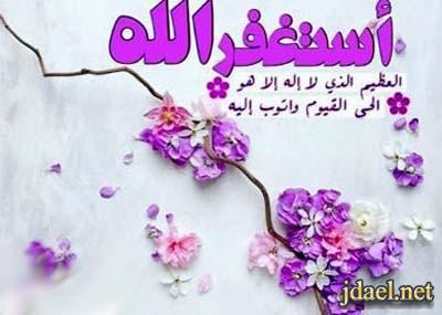 رمزيات دينية اسلامية واتساب واحلى الكلام