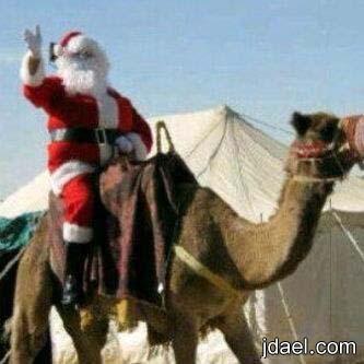 نكت حلوه وصور بابا نويل مضارب الباديه