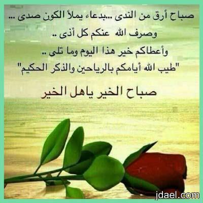 رمزيات للصمت لحن وتساب جلكسي 2014