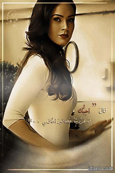 رمزيات بنات حلوه واتس ايفون صور رمزيه وتساب فون روعه