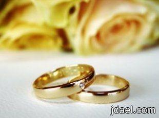 زوج مرح متفهم زوجة مرحة متفهمة النتيجة سعادة زوجية وزواج