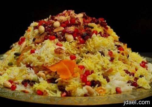 طريقة عمل الارز المفلفل بحب الرمان المطبخ الايراني
