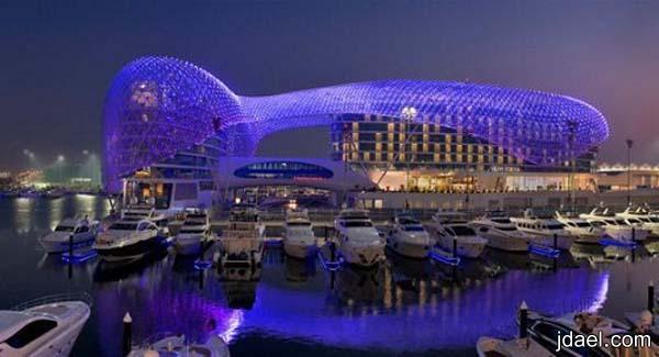 فندق ياس بابو ظبي يملك اكبر قبه متغيرة الالوان العالم