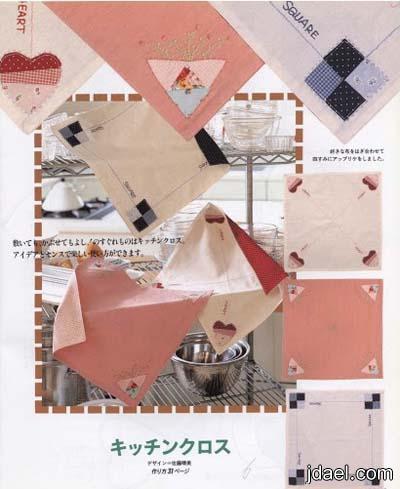 تصاميم مفارش الطاوله وتلبيسات السلال اغطيه واكسسوارات المطبخ بالباترون