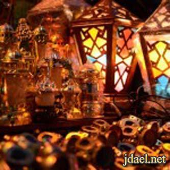 صور واتس فوانيس رمضان الوان للبلاك بيري للبنات روعه