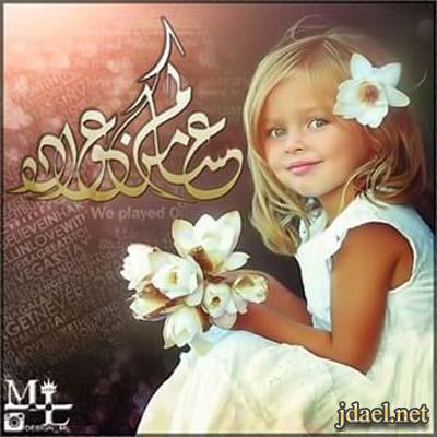 رمزيات واتس اب ايفون احلى بنات العيد
