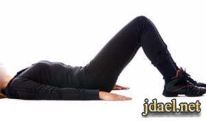تمارين اسفل الحوض لعدم ضعف العضلات والاصابه بسلس البول