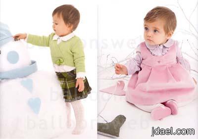اروع الملابس الشتويه للاطفال ازياء الشتاء بناتي وولادي 2013