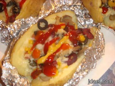 تحضير بطاطس محشيه بالزيتون والفاصوليا مقبلات ساخنه بالفرن