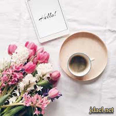صور واتس فنجان قهوة ولمة احباب وخلفيات جالكسي والبلاك بيري