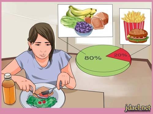 اسباب اضطربات النوم ونصائح اختيار الطعام الصحيح قبل النوم