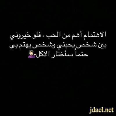 منوعات النكت للفرفشه والوناسه اضحك مع النكت العربية